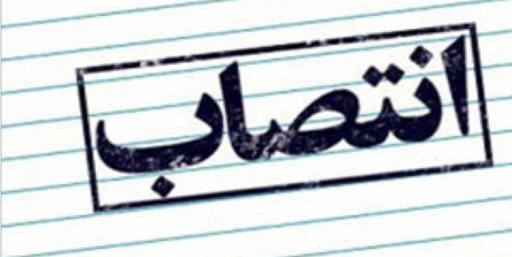 تمدید حکم مدیر امور فناوری دانشگاه صنعتی شریف