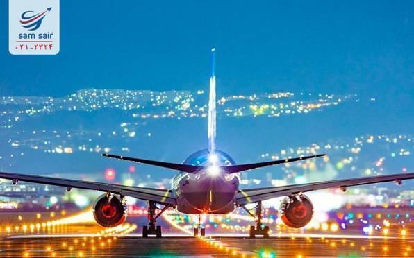 چک بلیط خارجی و پرواز خارجی در چند ثانیه