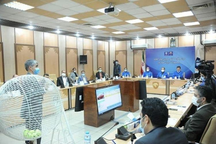 نتایج قرعه کشی ایران خودرو؛ اعلام اسامی برندگان مرحله نهم فروش فوق العاده ایران خودرو